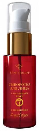 Tentorium - Serum für das Gesicht mit Bienengift und Peptid RoyalEpigen