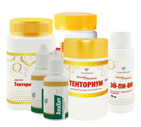 "Program ""Best of Tentorium - Recovery Program"""