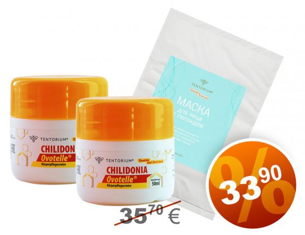 """2 x Creme """"Chilidonia"""" + Gesichtsmaske mit Peloid Algen"""